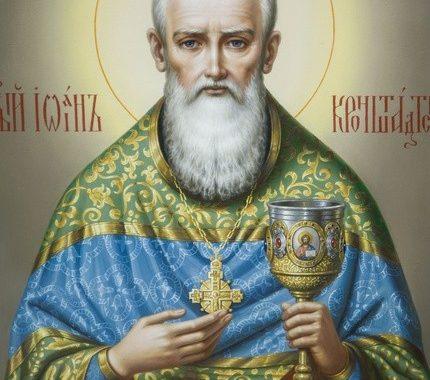 Św. Jan z Kronsztadu