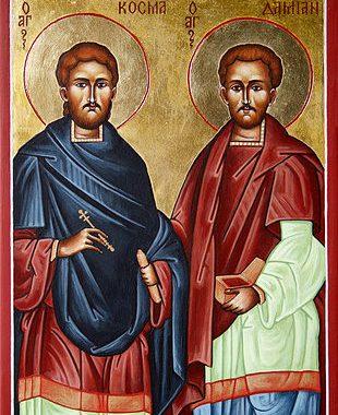 św Kosma i Damian