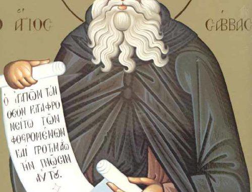 św. Saba