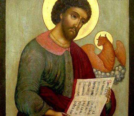 św Łukasz Apostoł