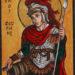 św Florian